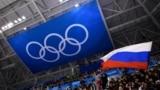 "Америка: WADA, ""нормандская четверка"" и доклад Минюста США"