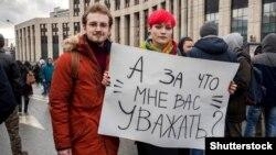 Акция протеста против закона о неуважении власти и за свободный интернет на проспекте Сахарова в Москве, март 2019 года