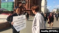 Пикет в поддержку Разина в Татарстане