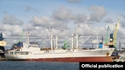 Рефрижератор Solarte фото marinetraffic.com