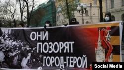 Протесты антифашистов против Неоконсервативного форума в Санкт-Петербурге