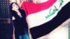 """В Ираке застрелили 22-летнюю """"Мисс Багдад"""""""