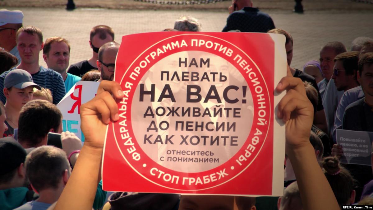 Картинки по запросу маразм путинский медведевский картинки