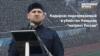 """Кадыров: подозреваемый в убийстве - """"патриот России"""""""