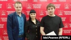 Депутат Виталий Кузин (слева) и Денис Гурьянов с юристом Маргаритой Потаповой. Фото: Idel.Реалии