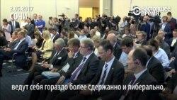 """Путин назвал действия полицейских при разгоне митингов """"сдержанными и либеральными"""""""