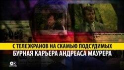 Немецкий депутат ездил в Крым и на российское ТВ, а сейчас его судят за фальсификации на выборах