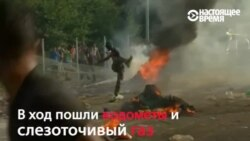 Столкновения мигрантов с венгерской полицией