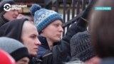 """Люди скандируют """"ФСБ – главный враг моей стране!"""" у суда, где вынесли приговор по делу """"Сети"""""""