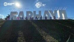 Россия за Хабаровск: в нескольких городах люди вышли в поддержку протестов