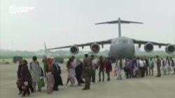 Перестрелка возле аэропорта и осада провинции Панджшер. Что происходит в Афганистане