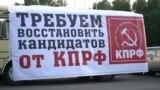 Как оппозицию в России не пускают на выборы, опыт регионов