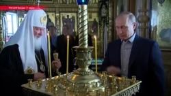 Валаамская тайна. Почему Путин скрывает своего спутника на Ладоге