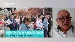 Политолог Глеб Павловский – о будущем протестов в Беларуси