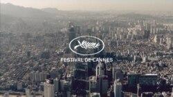 Festival de Cannes: неделя спецпоказов
