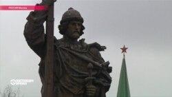 Праздник России отметили сирийцы в Лондоне и националисты в Люблино. Настоящее Время 4 ноября