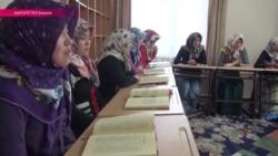 Женское медресе – теперь и в Кыргызстане