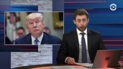 Трамп не сдаётся. Есть ли у него шанс?