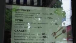 Украинские рестораторы требуют разрешить им открыть заведения