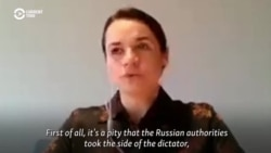 Tsikhanouskaya: It's A Pity Russia 'Took The Side Of The Dictator'