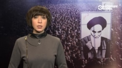Кем был Аятолла Хомейни
