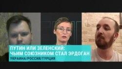 """""""Сдерживание России никто не отменял"""". Политолог и журналист рассказывают, зачем Эрдоган приехал в Киев"""