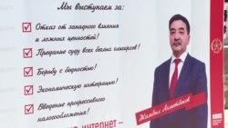 Кто претендует на пост президента Казахстана