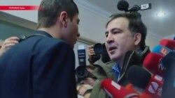 Итоги дня: суды над крымскими татарами и новые приключения Саакашвили