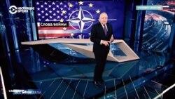 Смотри в оба: Россия пугает войной