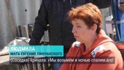 Жители села в Украине угрожают соседу на карантине и требуют его выгнать