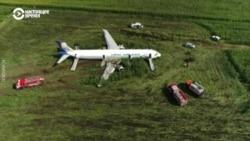 """Самолет """"Уральских авиалиний"""" сел на кукурузное поле, кадры с дрона"""