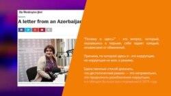 Азербайджанская журналистка Хадиджа Исмайлова опубликовала письмо в Washington Post.