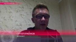 """""""Оправдание было полной неожиданностью"""" - журналист о процессе """"приморских партизан"""