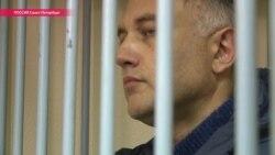 Как и за что арестовали вице-губернатора Санкт-Петербурга Марата Оганесяна