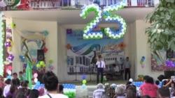 В Узбекистане отмечают День независимости, ждут новостей о Каримове