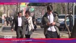 Настоящее Время - Азия. Эфир 16 февраля