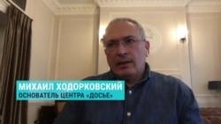"""""""Мы знаем соучастников убийства и факты считаем доказанными"""": Ходорковский — о уликах по убийству журналистов в ЦАР"""