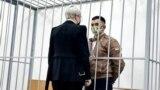 Степан Латыпов в суде, 1 июня 2021 года