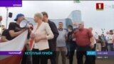 GRAB - How Belarusian State TV Faked Coverage Of An Opposition Rally