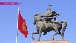 Настоящее Время. Азия - 14 ноября. Президента Кыргызстана Атамбаева подозревают в желании стать кыргызской Меркель