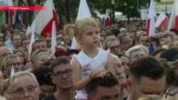 """В Польше – массовые протесты против правящей партии """"Право и справедливость"""""""
