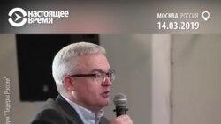 Герман Греф назвал главную проблему России