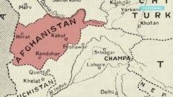 Азия: Афганистан не празднует независимость