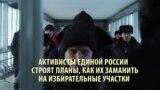 Сонные души: откровения наемного агитатора Путина из Сибири