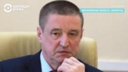 """""""Завершить кампанию выбором президентом Александра Лукашенко"""": совещание в Могилевской области"""