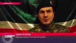 В Киеве пытались убить Адама Осмаева, его обвиняли в покушении на Путина