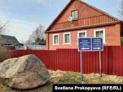 Деревня Самолва