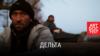 """""""Дельта"""". Режиссер: Александр Течинский. Украина, 2018"""