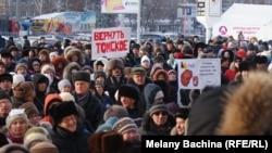 Пикеты против закрытия ТВ-2. Февраль 2015 года
