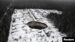 Провал в Соликамске
